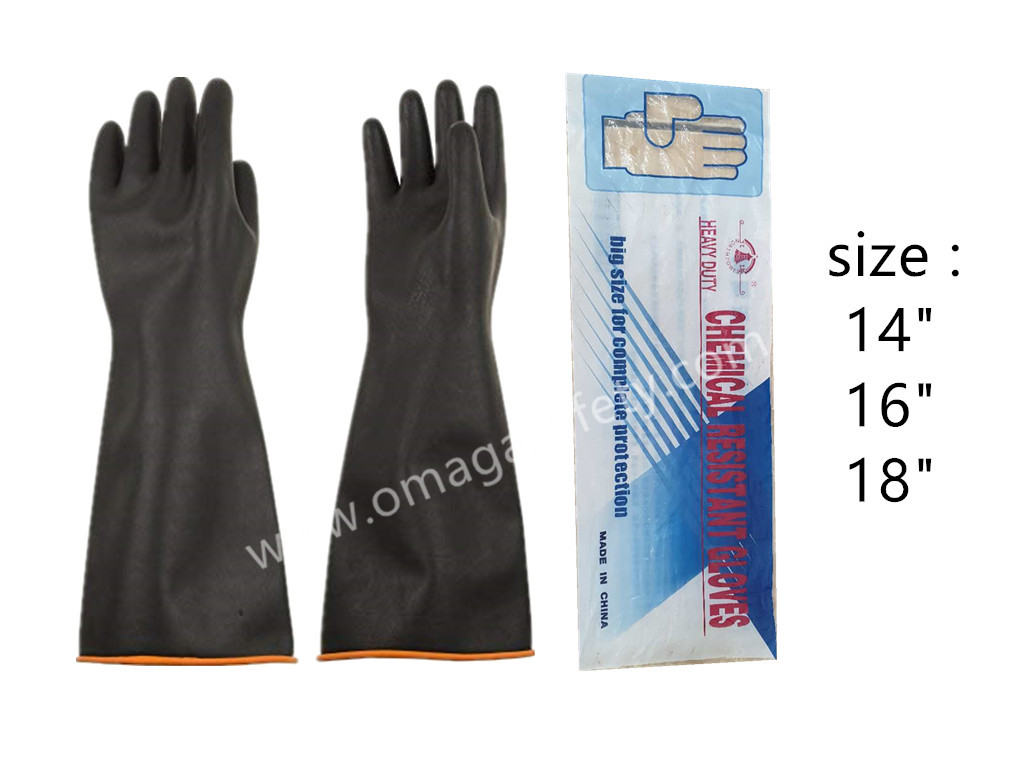CHEMICAL GLOVES CODE: KS-07 SERIES