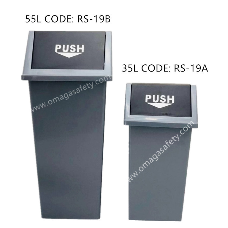 PUSH CUBIC TRASH CAN CODE: RS-19 SERIES